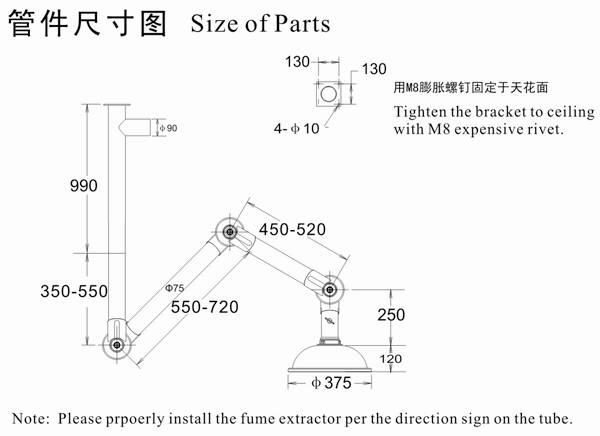 电路 电路图 电子 工程图 平面图 原理图 600_436