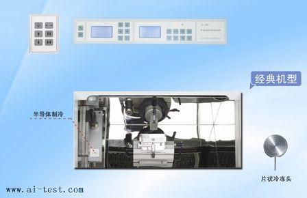 半自动冷冻切片机-价格|切片机|半自动切片机|冷冻机